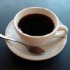 Coffee cup brain tricks