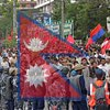 Nepal protest