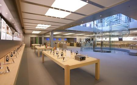 Apple store in new york glazen kubus van fifth avenue aardling - Glazen ingang ...