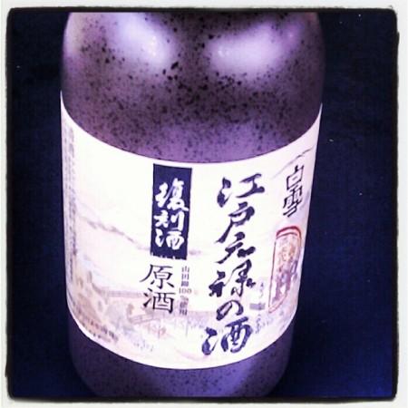 Edo Genroku sake