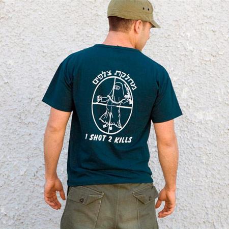 IDF terror t-shit